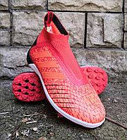 Футбольные сороконожки Adidas Predator Red