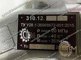 Гидронасос 310.12.06.00 аксиально-поршневой нерегулируемый, шпоночный вал левого вращения, фото 2