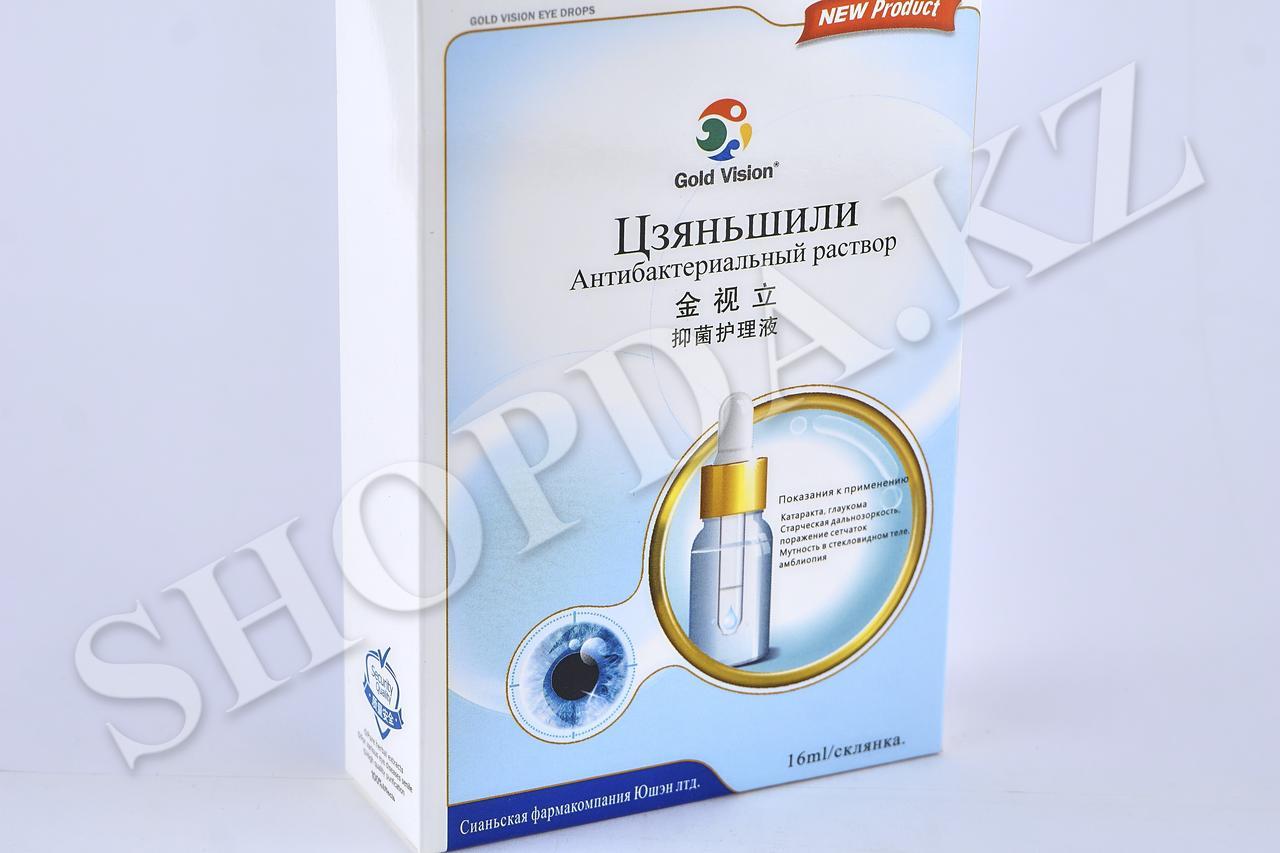 Цзяньшили антибактериальный раствор для глаз, 16мл