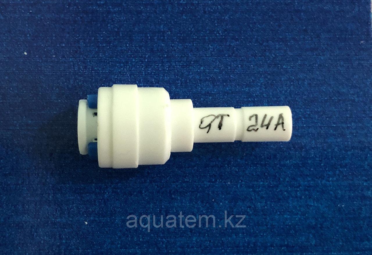 Фитинг QT-24A