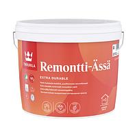 Tikkurila Remontti Assa / Ремонтти-Ясся - прочная и моющаяся, 9 л, (База А, С)