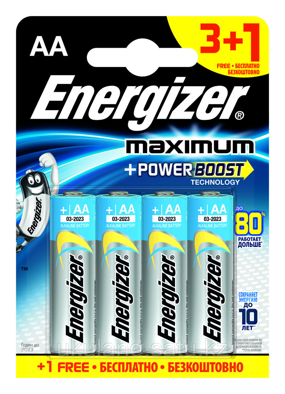 Элемент питания LR6 AA Energizer MAXIMUM  Alkaline 3+1 штуки в блистере АКЦИЯ