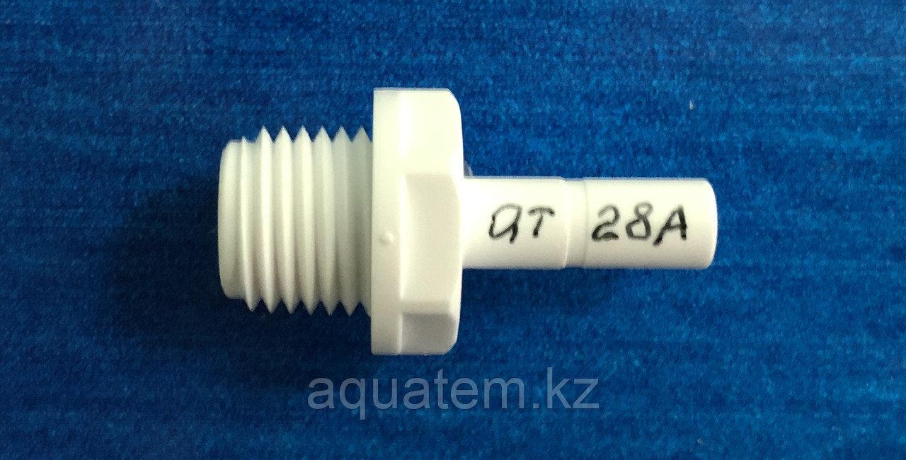 Фитинг QT28A