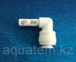 Фитинг QT-13А