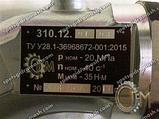 Гидромотор 310.12.01.03 аксиально-поршневой нерегулируемый, фото 2