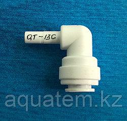 Фитинг QT-13С