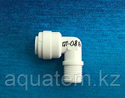 Фитинг QT-08А
