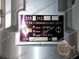 Гидронасос 310.112.06.06 аксиально-поршневой нерегулируемый, фото 2