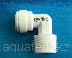 Фитинг QT-10С