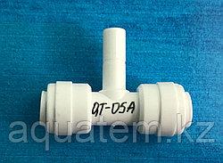 Фитинг QT-05А