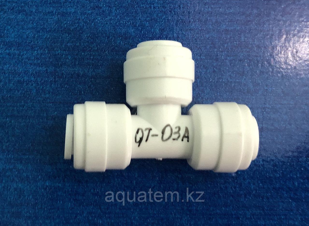 Фитинг QT-03А