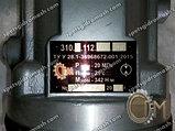 Гидронасос 310.112.03.06 аксиально-поршневой нерегулируемый, фото 3