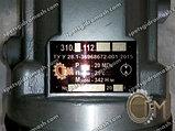Гидронасос 310.112.04.06 аксиально-поршневой нерегулируемый, фото 2