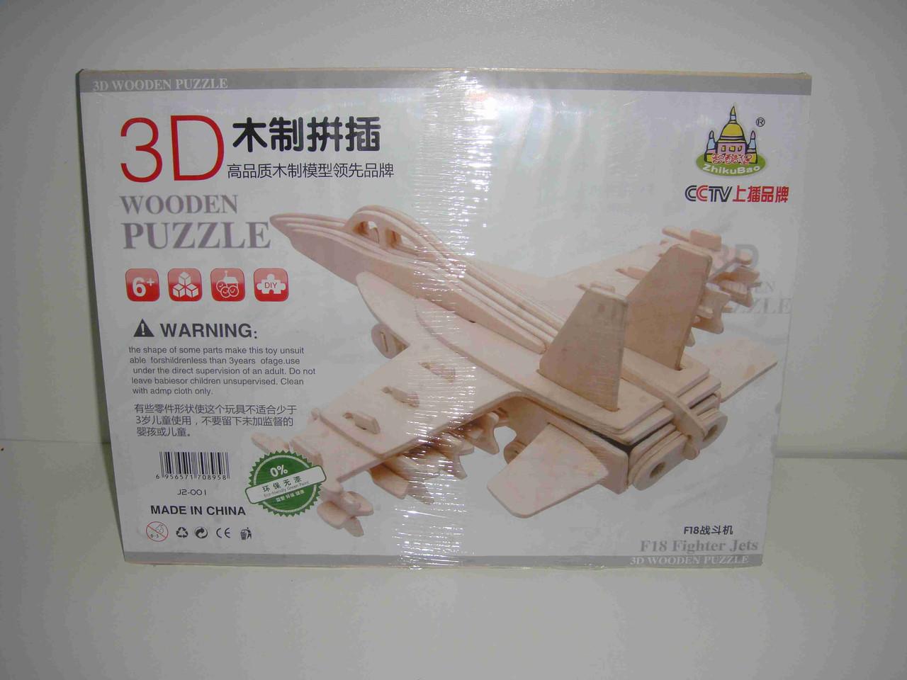 Пазлы 3Д. Истребитель F-18