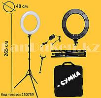 Кольцевая лампа и штатив LED лампа для селфи (3 режима свечения) диаметр лампы 48 см