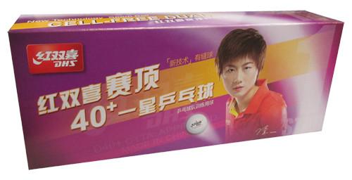 Мячи для настольного тенниса DHS 1* (DUAL) 40+ 10 шт., бел. пластик