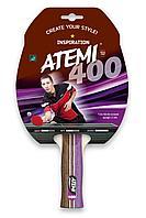 Ракетка для настольного тенниса Atemi 400 AN