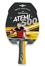 Ракетка для настольного тенниса Atemi 500 CV