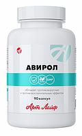 Авирол (Avirol) - защита от вирусов, Арт Лайф, 90 капсул