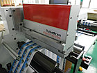Машина для инспекции, перемотки и продольной резки полотна Relia VLF-420 (Италия), фото 6