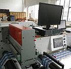 Машина для инспекции, перемотки и продольной резки полотна Relia VLF-330 (Италия), фото 4