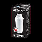Картридж сменный для фильтра воды АКВАФОР А-5