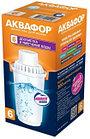 Картридж сменный для фильтра воды Аквафор B100-6