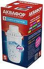 Модуль сменный фильтрующий Аквафор B100-5. Ресурс 300л.(010090)