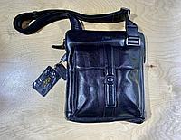 Сумка-планшет Hugo Boss (0009)