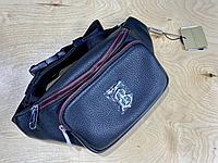 Сумка-барсетка кобура Burberry (0014)