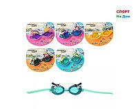 Детские очки для плавания Bestwey 21080 Hidro Swim 3+