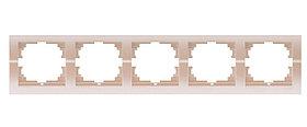 Рамка 5-ая гор. светло-коричневый и жемчужно-белый металлик Deriy 702-3100-150