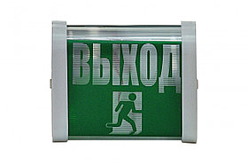 """Светильник НБП 02-15-001 УХЛ4 """"Выход"""""""