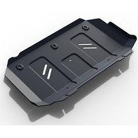 Защита радиатора АвтоБРОНЯ для Foton Sauvana (V - 2.0 / 4WD) 2017-н.в., крепеж в комплекте, сталь, 2 мм, 111.04401.1