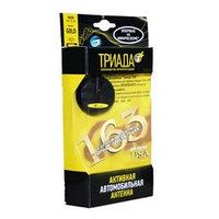 Антенна автомобильная Триада 163 Gold USA, активная, на помехозащищенной микросхеме
