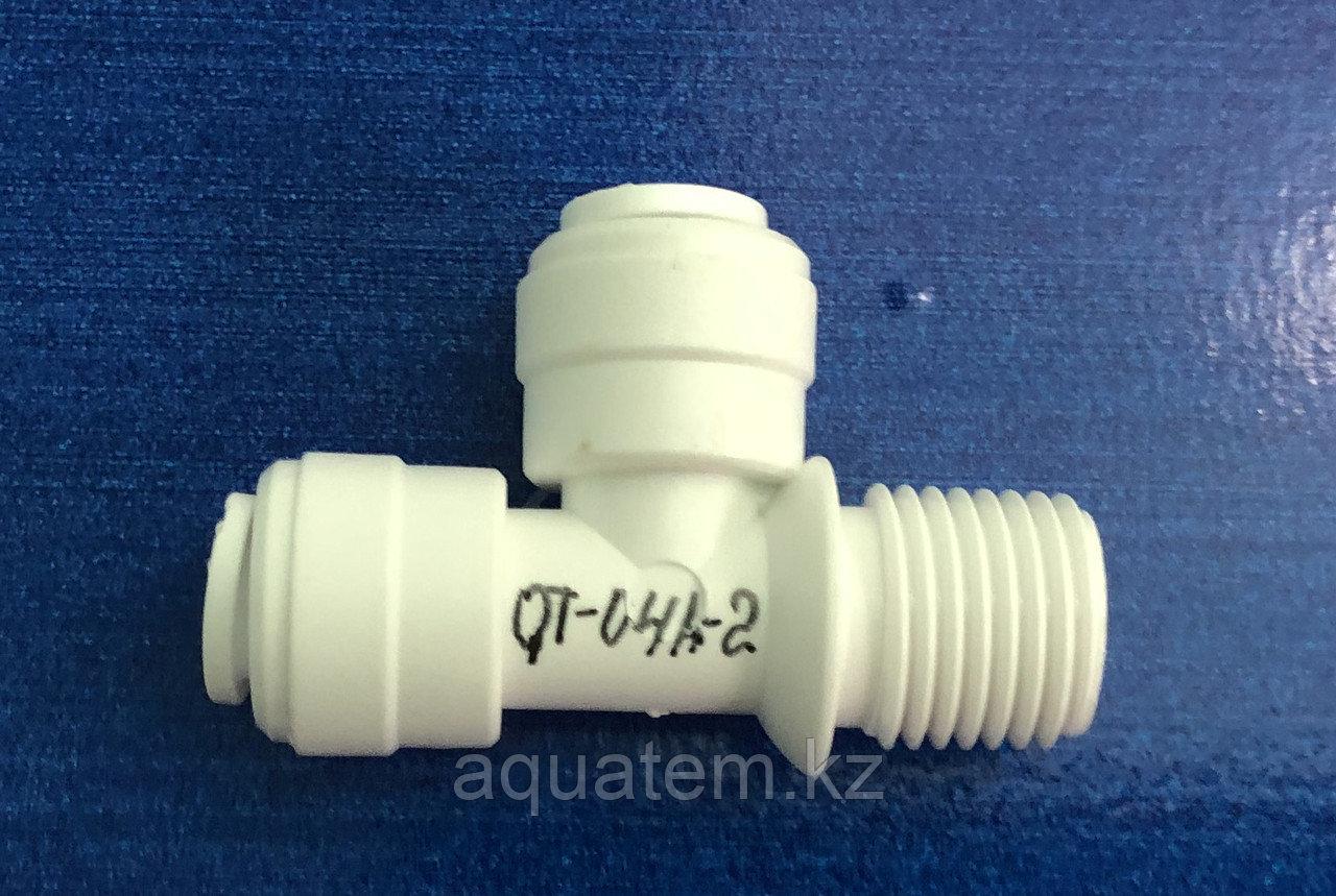 Фитинг QT-04A-2