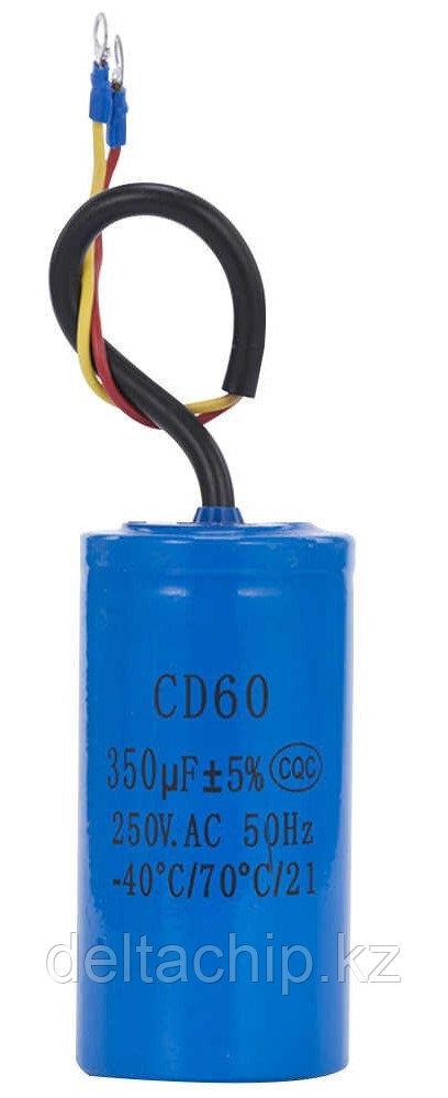 Cap_P 350mf 450VAC