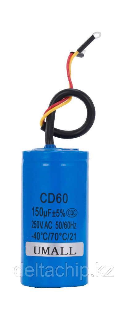 Cap_P 150mF 450VAC