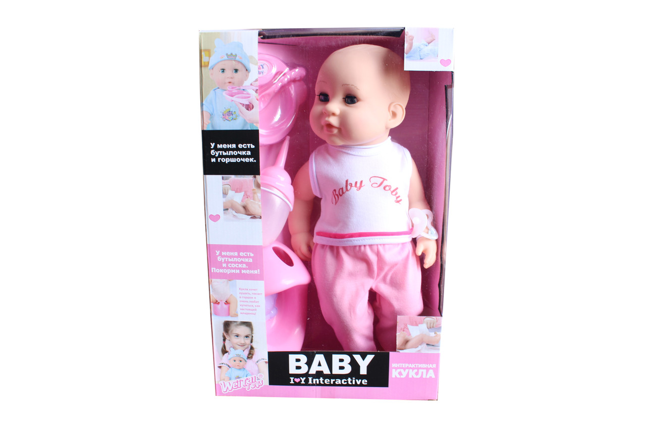 Кукла Baby Toby  30805-4