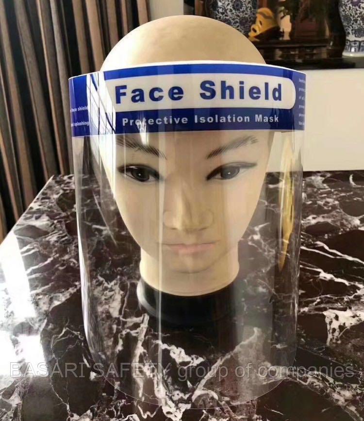 Щиток лицевой защитный ТОЛЬКО ОПТОМ