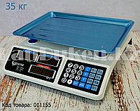 Электронные торговые весы 35 кг Senym ACS-AR-0316