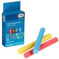 Мелки для рисования 'Гамма', цветные, 10 штук, мягкие, круглая форма, картонная коробка