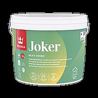 Tikkurila Joker / JOKER А матовая краска  2.7 л (База А)