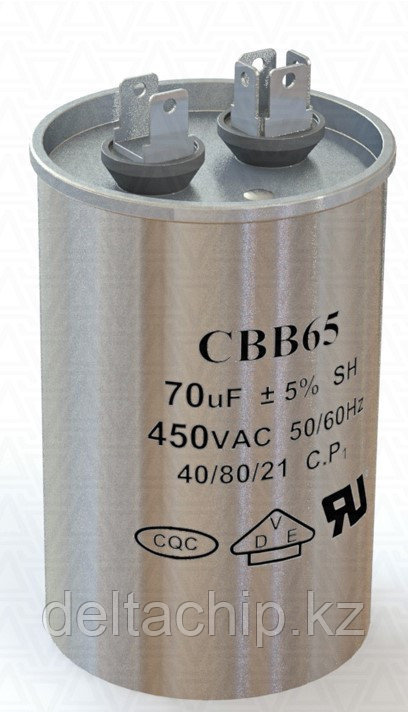 Cap_P 70mF 450VAC