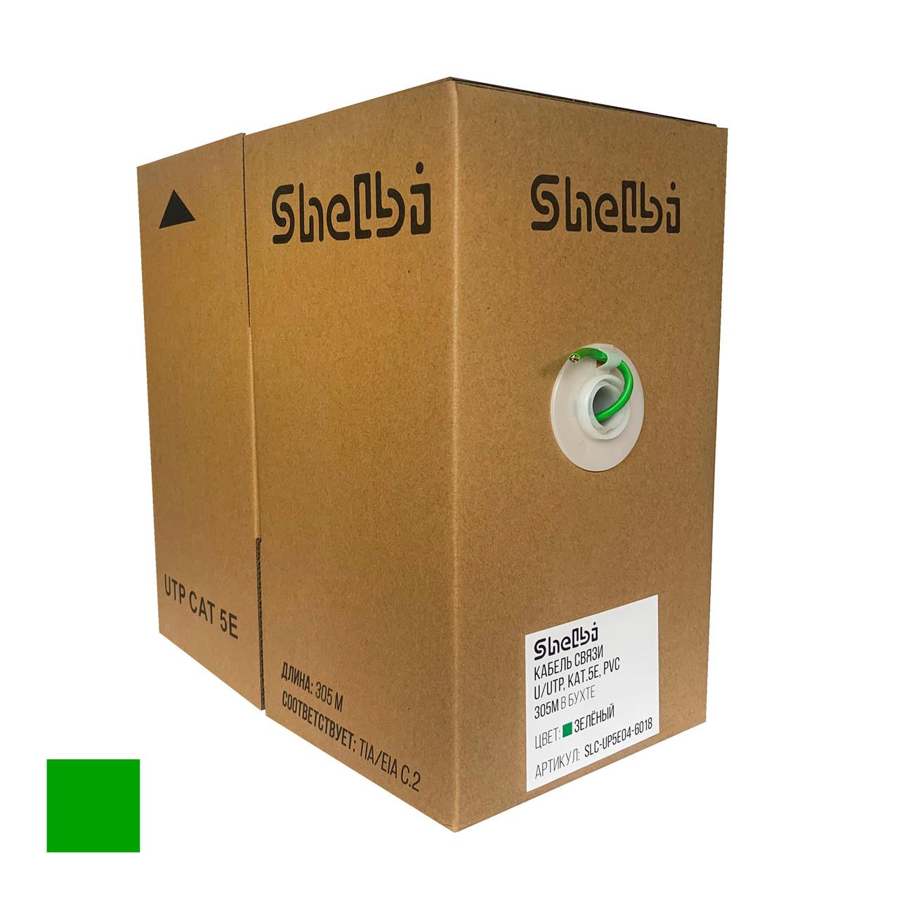 Shelbi Кабель UTP, КАТ.5E 4х2х24AWG solid, PVC, 305м, зелёный