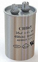 Cap_P 35mF-450VAC