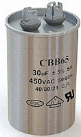Cap_P 30mF  450VAC