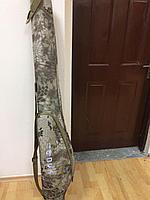 №1 Органайзер  для спинингов 2X 150cm