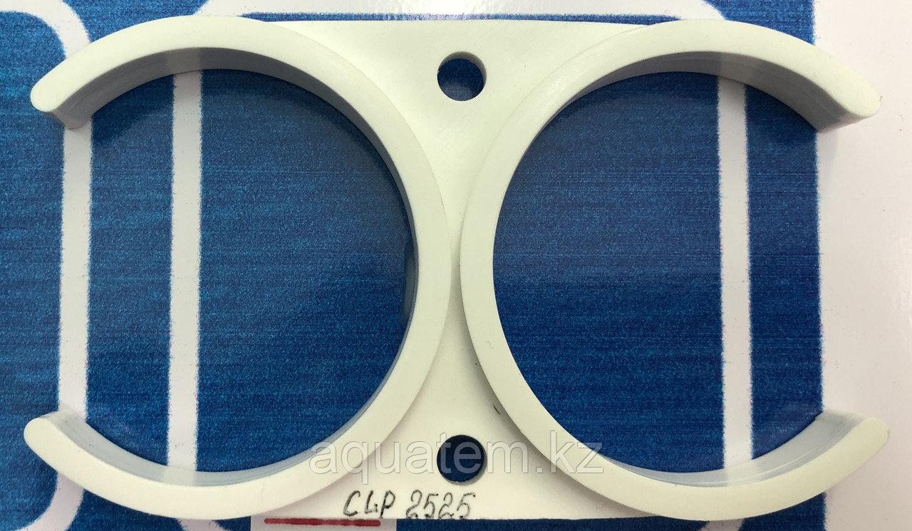 Зажим CLP 2525