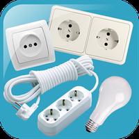 Электро товары и освещение